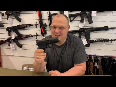 Пистолет травматический TQ1 UXOR